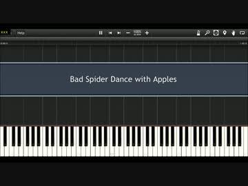 SpiderDance