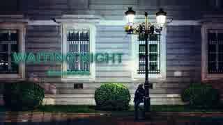 Waiting Night - soundorbis