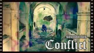 soundorbis - Conflict