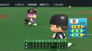 ゆかりさんのマイライフ season09【結月ゆかり実況プレイ】