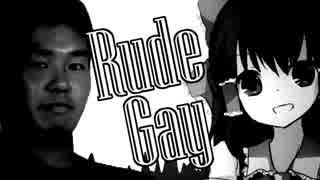 Rude Gay