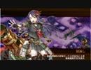 【城プロ:RE】武神降臨!黒田長政 難しい 大破なし
