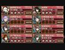 【御城プロジェクト:RE】武神降臨!黒田長政-難しい