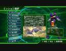 【地球防衛軍4.1】武器使い捨てINFERNO縛り st76【レンジャー】