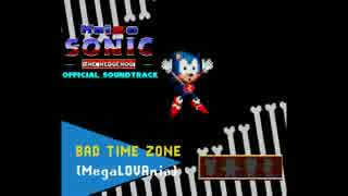 Kaizo Sonic OST - MegaLOVAnia (Bad Time