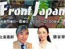 【Front Japan 桜】安全保障リテラシーな
