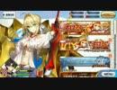Fate/Grand orderを実況プレイ ネロ祭2017編part1