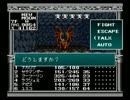 【旧約・女神転生I・II】初見実況プレイ49