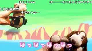 すあだ生放送 2017/09/03 「いしざかこうじ」