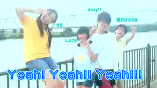 【Assy!!+星乃すたりあ】Yeah! Yeah!! Yeah!!! 踊ってみた【けろ+しょこら】