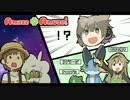 【ポケモンSM】追い風に全てをかけて part4【amaze×amuse!】