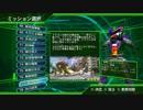 【地球防衛軍4.1】武器使い捨てINFERNO縛り st77【レンジャー】
