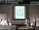 いわて希望チャンネル【いわて若者会議】平成29年9月3日放送