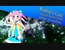 【Rana33909】Rana's Cast【Rana生誕祭2017】