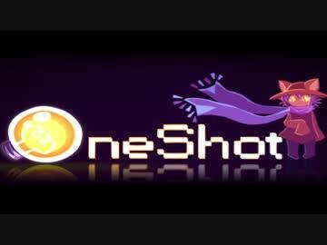 【OneShot】 太陽が ̷̡̠͇̼͉̻̦͓́͜͡ ̴̼̘͇͎͙̘̜̀̀͞ ̴̢̹̥͚͎́̀失わ ̶͜҉͏̞̺̙̥̦̪͇̀れた世界に光 ̷̡̠͇̼͉̻̦͓́͜͡ ̶̤̦́̕を灯す物語 【Part1】