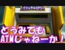 [実況]俺もサーヴァントがほしい![FGO] #ex34 ケルティックプリズン その10