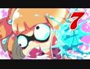 【洗剤とバレル】疲れ目ささらがスプラトゥーン2で癒される #7