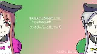 【東方BGM】「禁断の扉の(略)」「クレイジーバックダンサーズ」(アレンジ) thumbnail
