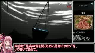 【49円】賛否両論ゲー Sweven RTA_12:10.26