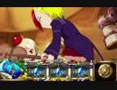 【通常ステージ】ラズリの家・CZ突入チャンス【シンデレラブレイド3 公式動画】