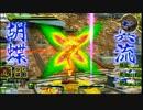 マキオォン!の龍の地雷.kusozakonamekuzi1