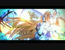【Fate/MMD】聖女と復讐の魔女【ジャンヌ・ダルク】