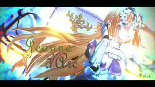 【Fate/MMD】聖女と復讐の魔女【ジャンヌ