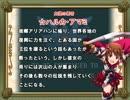 【アイマス】春香さんがDQⅢをプレイするようです PART FINAL【ドラクエⅢ】