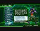【地球防衛軍4.1】武器使い捨てINEFRNO縛り st78①【レンジャー】