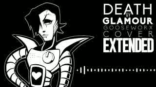 Death by Glamour - Undertale - Goosewor