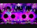 ブレイブルーCF2 7キャラネタ コンボムービー 「RUNNERS HIGH……」