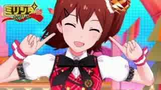 """【ミリシタ記念投稿祭】""""HELLO!!"""""""