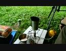 【出発】2017立場川キャンプ場1【のんびり
