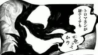 ゆっくり打ち切り漫画紹介第53週「ステルス交境曲」