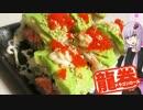 【NWTR食堂】龍、菜、炒巻き、もろきゅう