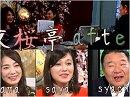 【夜桜亭日記 #56 after】水島総が視聴者の質問に答えます![桜H29/9/9]