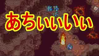 【実況】思考雑魚っぱがやるファイアーエムブレム 聖魔の光石 part22