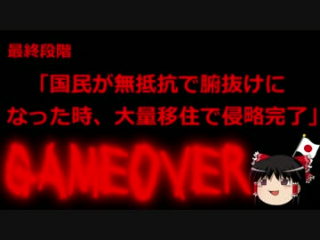 【Slowly Maintenance】 China's invasion to be done in super long span.