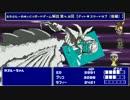 【第4.5回】ミカとルーのゆっくりボードゲーム解説【ゲス★ラブ(後編)】