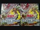 【遊戯王】まったり開封。EXTRA PACK 2017
