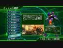 【地球防衛軍4.1】武器使い捨てINFERNO縛り st79①【レンジャー】