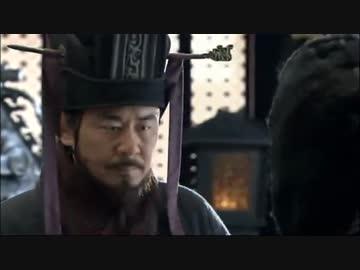Three Kingdoms Three Kingdoms Episode 1 Cao Cao, dedicating a sword 【Japanese Dubbed version】