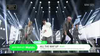 170910 B.A.P-ALL THE WAY UP@inkigayo