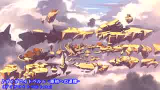 【グランブルーファンタジー】島BGMメドレーその2【作業用BGM】