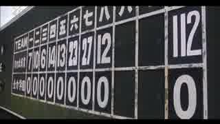 ホモと見る 逆 境 4/4.H.fujioka