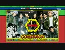 [K-POP] EXO - Power (Comeback 20170910) (HD)