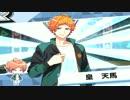 【実況】ガチホモ✩演劇団Part52【A3!】