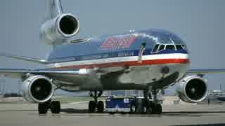 【名旅客機で行こう】DC-10【後編】