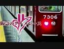 阪急のグルメレース