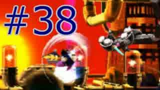 【実況】 25歳はロボに乗る。 #38 【ロ